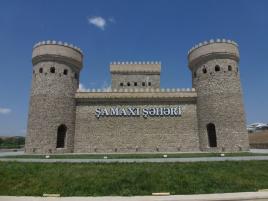 4.Shamakhi City